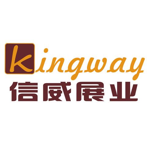 Beijing Kingway